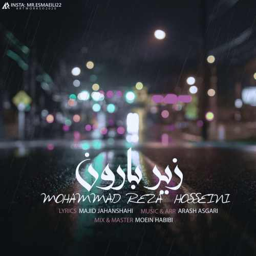دانلود آهنگ جدید محمدرضا حسینی زیر بارون