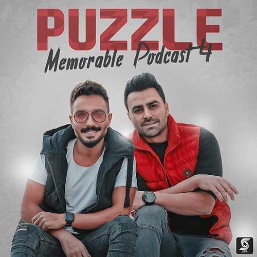 دانلود آهنگ جدید پازل باند ۴ Memorable Podcast