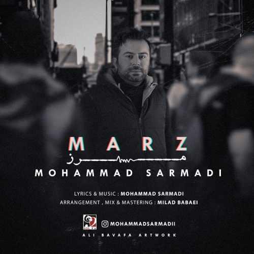 دانلود آهنگ جدید محمد سرمدی مرز