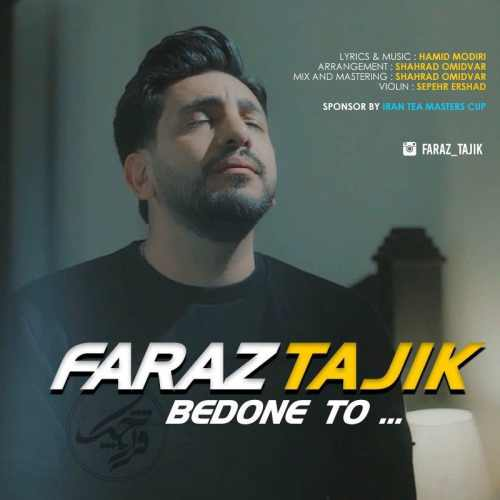 دانلود آهنگ جدید فراز تاجیک بدون تو