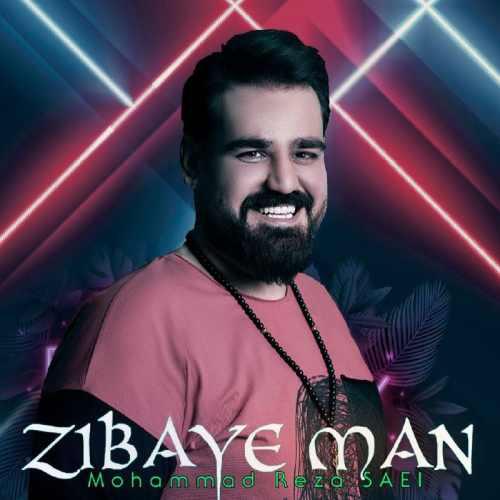 دانلود آهنگ جدید محمدرضا ساعی زیبای من