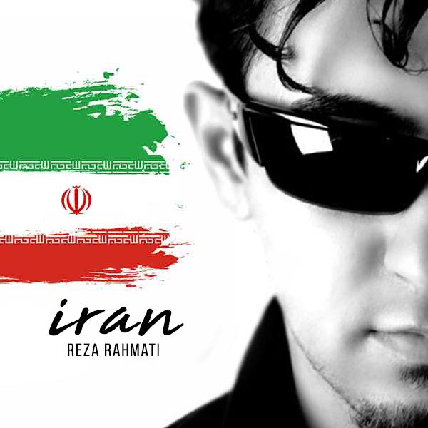 دانلود آهنگ جدید رضا رحمتی ایران