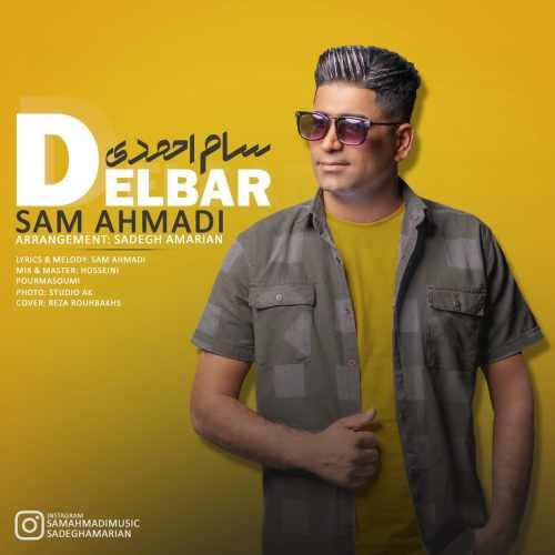 دانلود آهنگ جدید سام احمدی دلبر