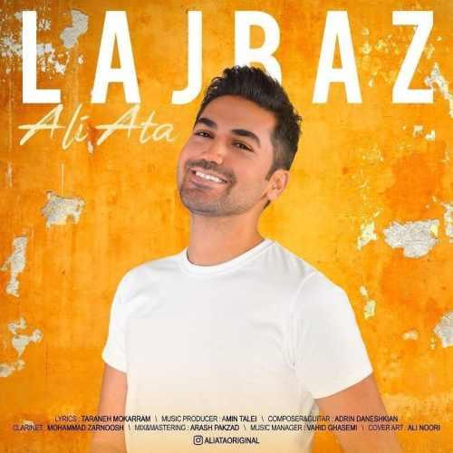 دانلود آهنگ جدید علی عطا لجباز