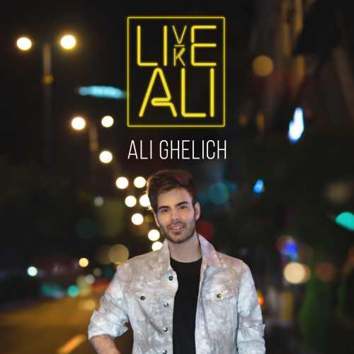 دانلود آهنگ جدید علی قلیچ Live Like Ali
