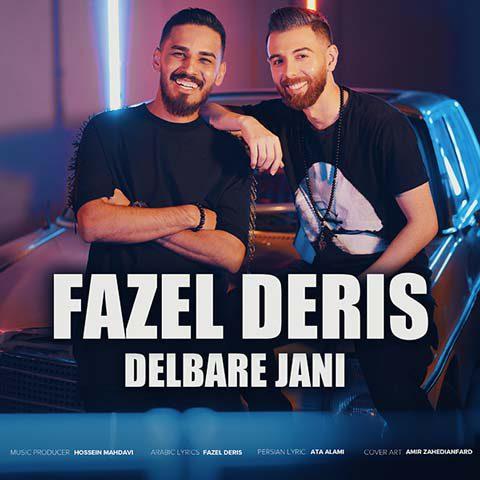 دانلود آهنگ جدید فاضل دریس دلبر جانی