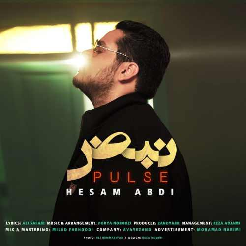 دانلود آهنگ جدید حسام عبدی نبض