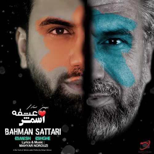 دانلود آهنگ جدید بهمن ستاری اسمش عشقه