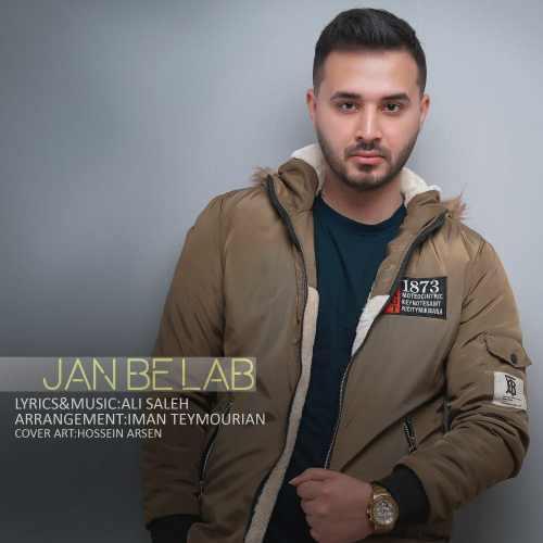 دانلود آهنگ جدید علی صالح جان به لب