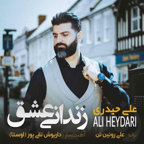 دانلود آهنگ جدید علی درویش قدم قدم
