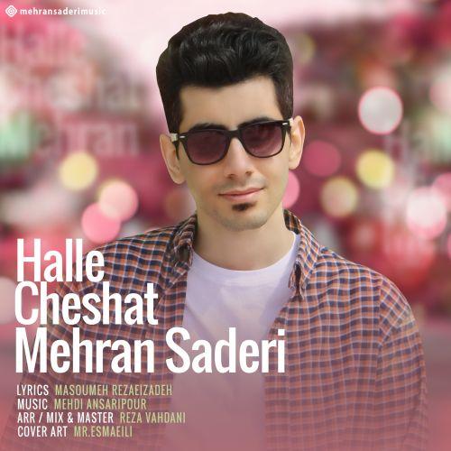 دانلود آهنگ جدید مهران صادری حله چشات