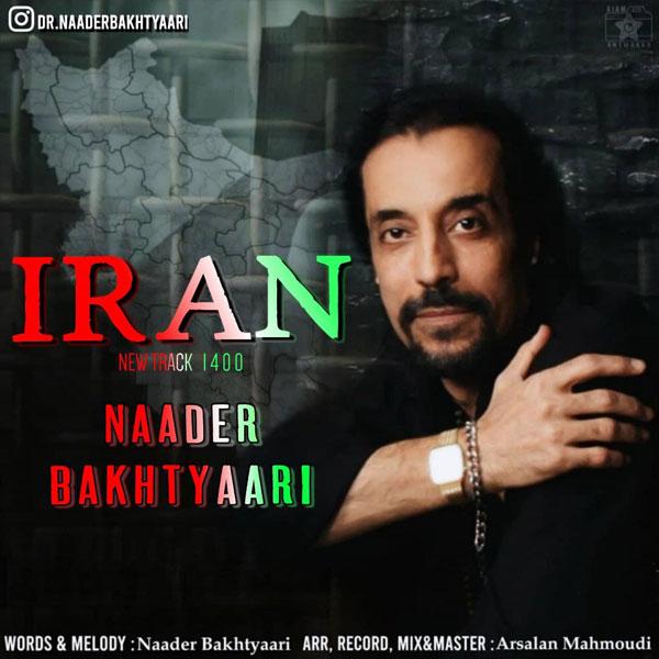 دانلود آهنگ جدید نادر بختیاری ایران
